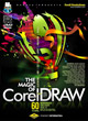 The Magic Of Corel Draw - Rp.190.000